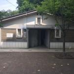 綾南公園 トイレ