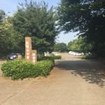 高麗山公園 駐車場