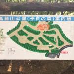 高麗山公園 園内案内