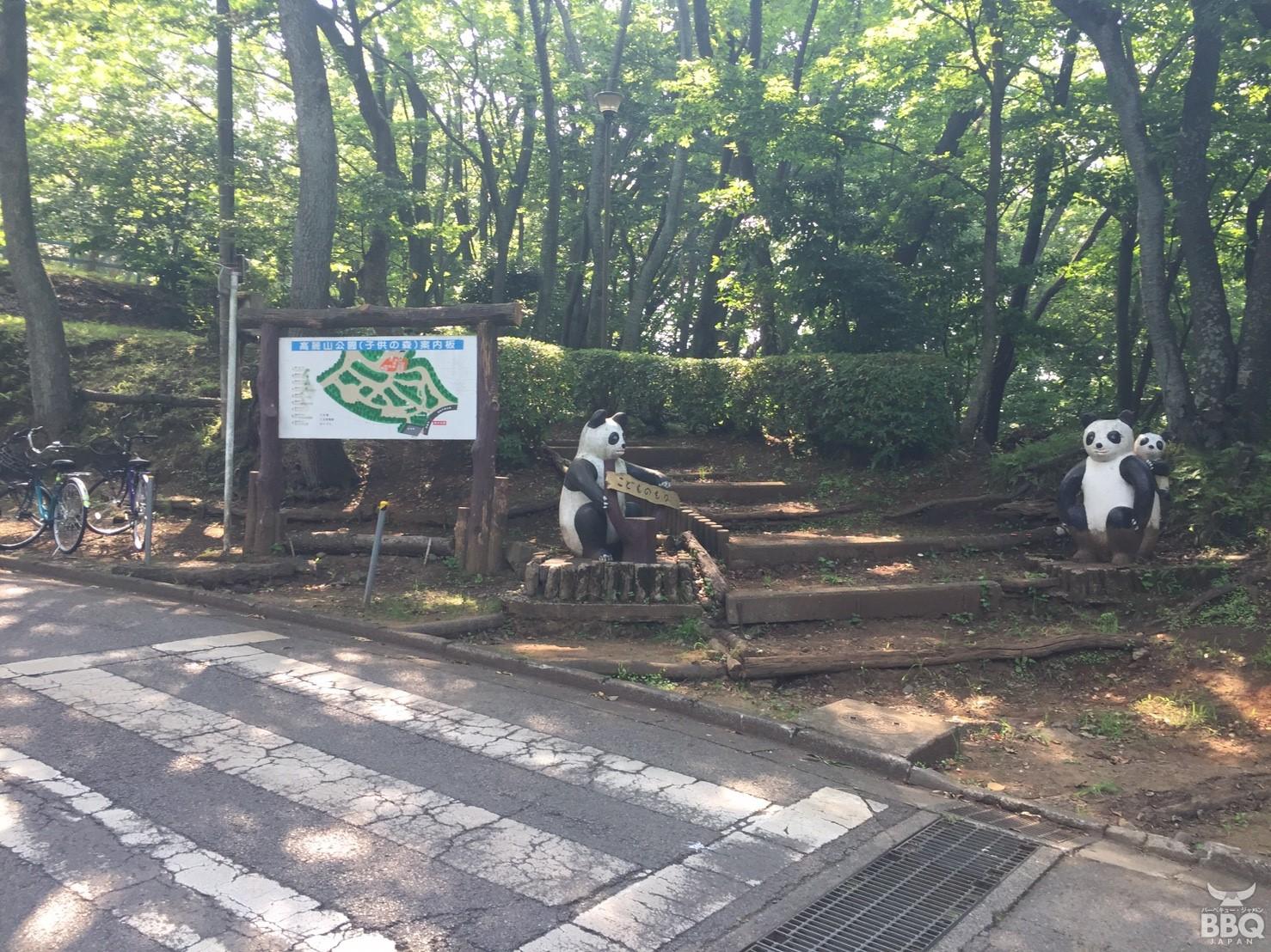 高麗山公園 階段