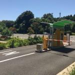 玄海田公園駐車場入口