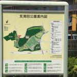 玄海田公園公園案内図