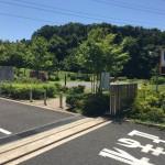 玄海田公園入口