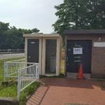 秋ヶ瀬公園 トイレ