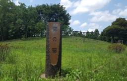 関公園 入口