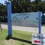 稲毛海浜公園 案内図