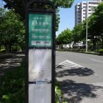 新左近川親水公園 バス停