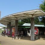 潮風公園 自販機コーナー