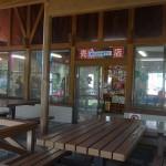 嵐山渓谷バーベキュー場 売店