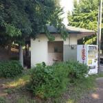 宇和田公園 トイレ