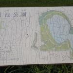 高須賀池公園 地図