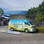 羽生水郷公園 水族館