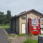 羽生水郷公園 トイレ