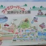 加須はなさき公園 地図