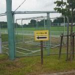秋葉の森綜合公園 サッカー場