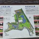 さぎ山記念公園 地図