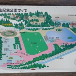 さぎ山記念公園 案内マップ
