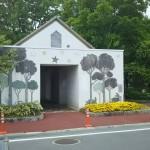 曽根丘陵公園BBQ場トイレ