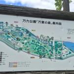 万力公園園内図