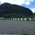 右左口の里 駐車場