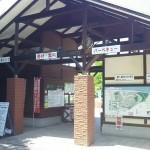 大武川河川公園フレンドパークむかわ受付