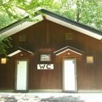 白州・白尾の森名水公園ベルガキャンプ場トイレ