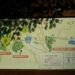 県民の森周辺マップ