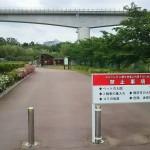 双葉水辺公園入口