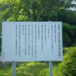 北伊奈ヶ湖水辺公園ご利用案内