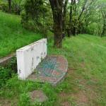 堂の山青少年キャンプ場手洗い所