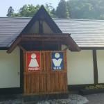 ウエストリバーオートキャンプ場トイレ