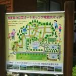 森と水のテーマパーク丘の公園マップ