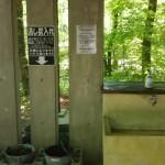 森と水のテーマパーク丘の公園炊事場