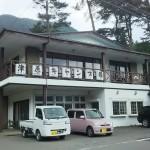 津原キャンプ場受付