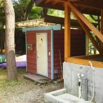 芦沢コテージシャワー室