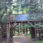 自然暮らし体験村清水国明の森と湖の楽園トレッキングコース入口