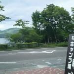 村営山中湖キャンプ場