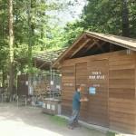 自然暮らし体験村清水国明の森と湖の楽園ゴミ置き場