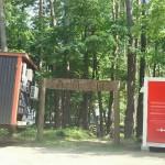 自然暮らし体験村清水国明の森と湖の楽園木の看板