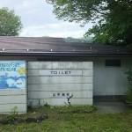 みさきキャンプ場トイレ